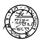 Mournblade - Titam - Département des Sombres Projets