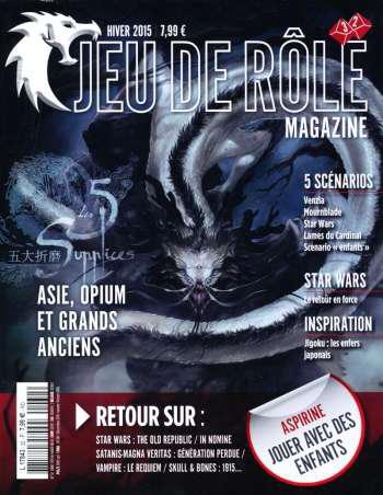 Jeu de rôle magazine n° 32